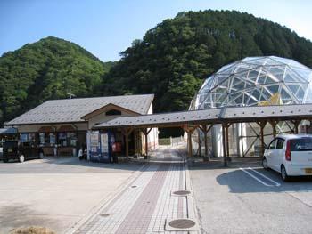 リストアステーション 4