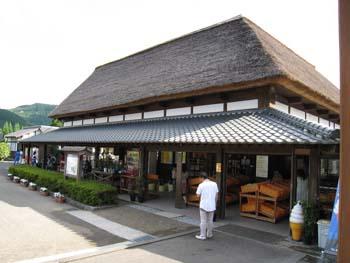道の駅酒谷