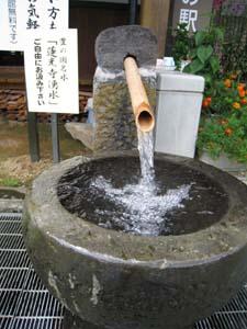 木浦名水館3