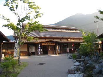 五木温泉1