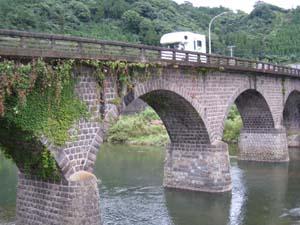 馬溪橋とアミティ