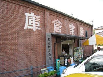 耶馬農産物直売所