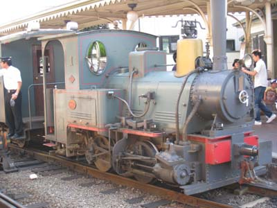 坊ちゃん列車1