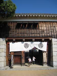 松山城二の丸