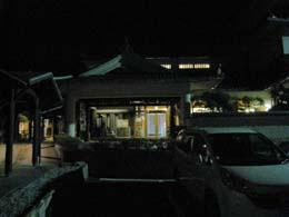 山出憩いの里温泉3