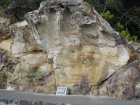 見残し岩2