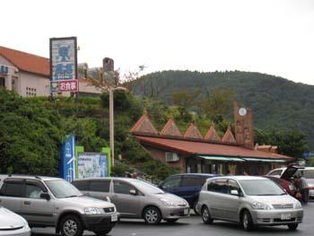 瀬戸農業公園 2