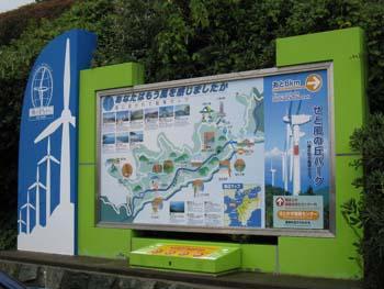 瀬戸農業公園 4