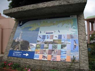 瀬戸農業公園 5