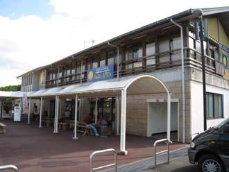 大月道の駅