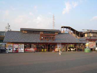 田野駅屋 3