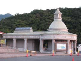 宍喰温泉 6