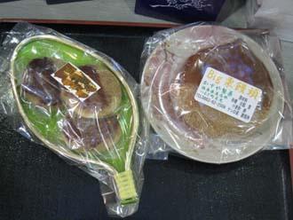 big栗饅頭2