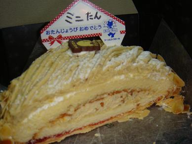 ミニ ケーキ
