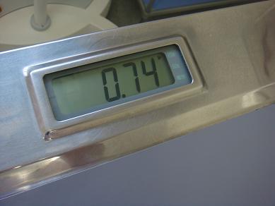 ジュン 体重計