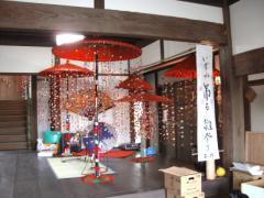 天王森泉館の吊るし雛祭り
