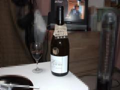 お餞別のワイン