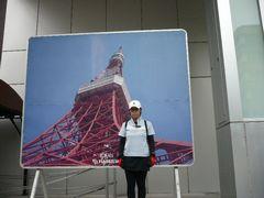 東京タワーにて