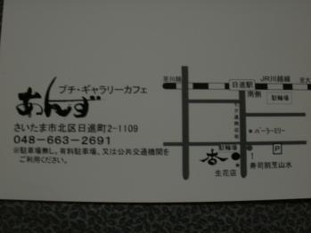 P2261126杏リサイズ
