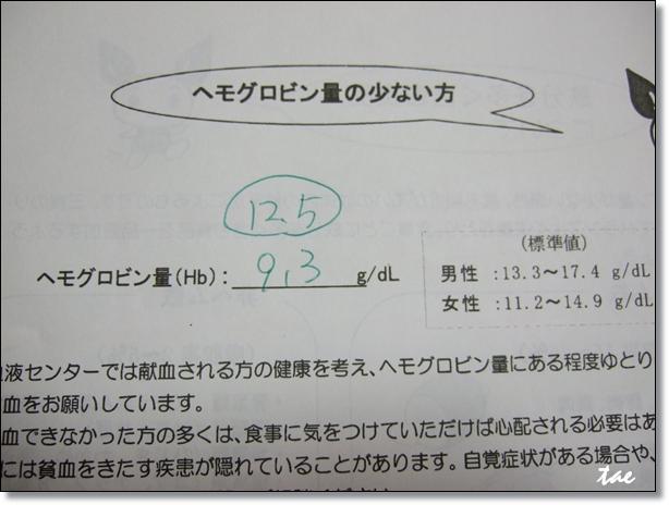2011 04 04_9935