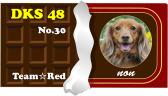 30 non