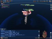 ペルシャ湾海事1