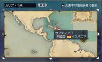 サンディアゴ地図