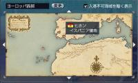 ヒホン地図