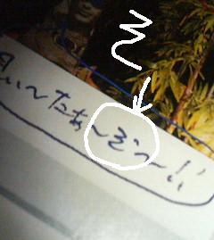 和樹's[そ]