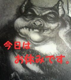 クトゥルー神話/ツァトゥグァ様