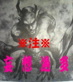 クトゥルー神話/暗黒星の風・ハスター