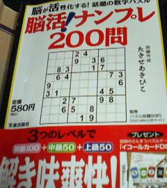 20070315233305