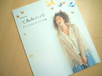 2009_0420(002).jpg