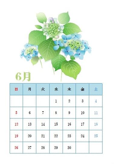 アジサイカレンダー