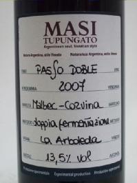 MASI パッソ・ドーブレ 2007