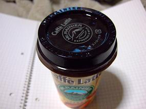 CaffeLatte_001