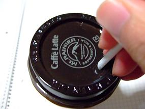 CaffeLatte_002