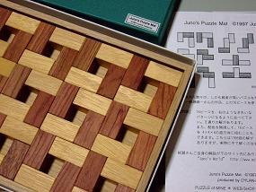 JunosPuzzleMat_003