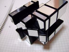Rubiks_mirrorblocks_010