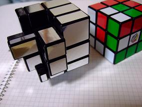 Rubiks_mirrorblocks_011