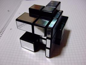 Rubiks_mirrorblocks_013