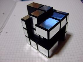 Rubiks_mirrorblocks_014
