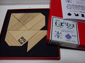 SPADEpuzzle_001