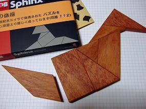 Sphinx_002
