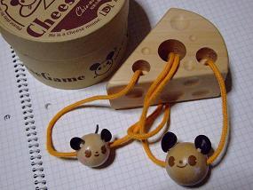 cheesegame_001