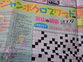 crossword_001