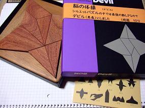 devilpuzzle_003