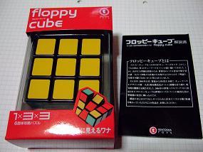 floppycube_001