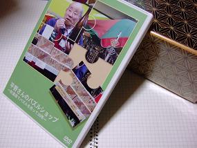 hiranopuzzle_dvd_001