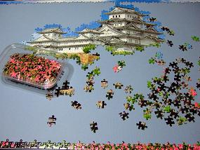 jigsaw_himejijyo1500_006